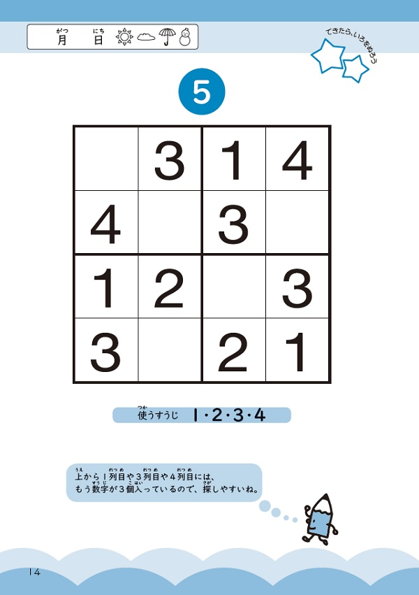 sd5.jpg