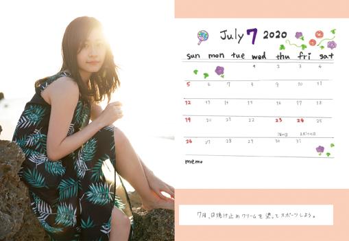 写真は、「内木志卓上カレンダー2020-2021」の7月のページ