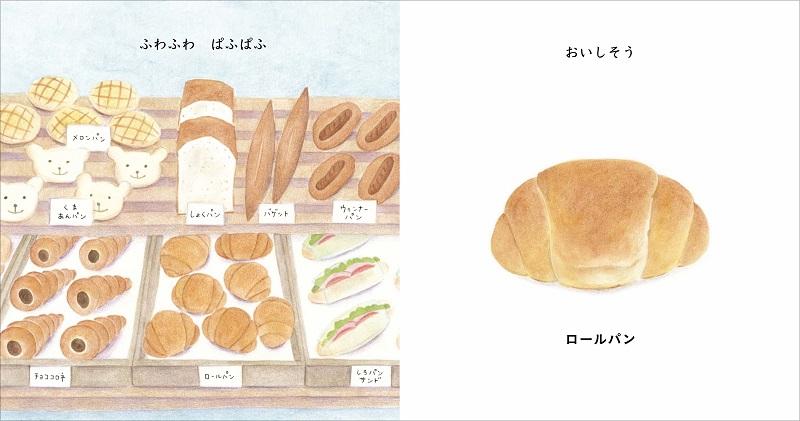 sub9_osanpo.jpg