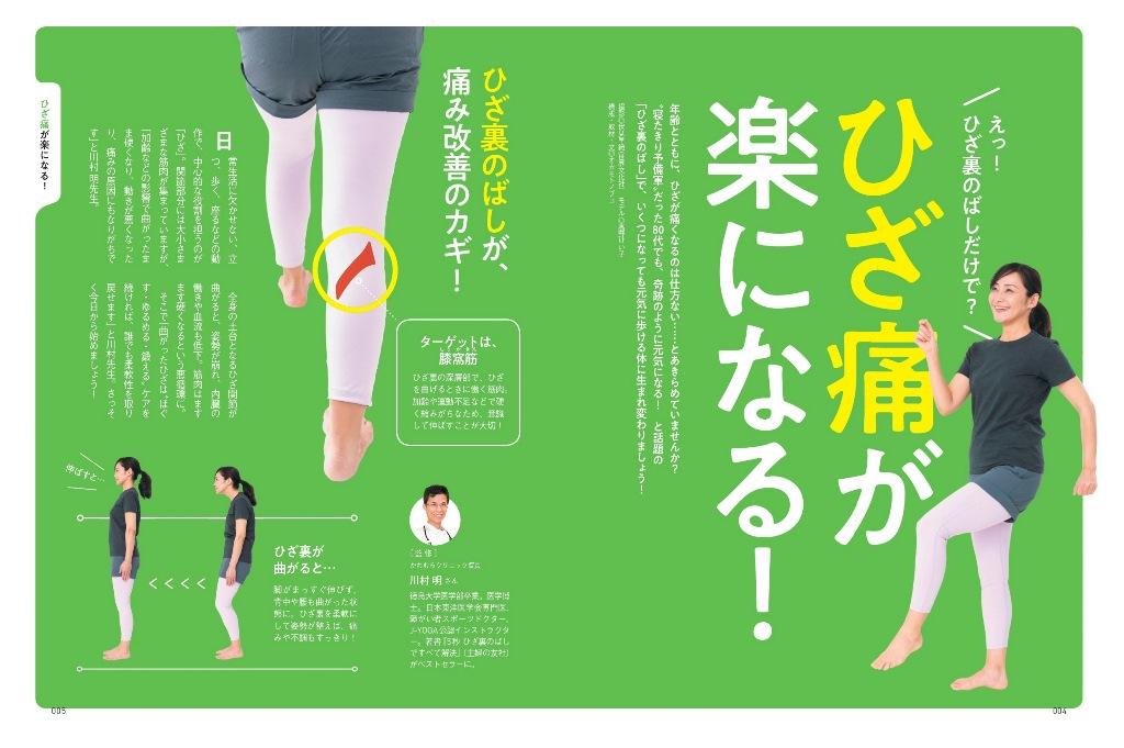 watashi0402_sub1.jpg
