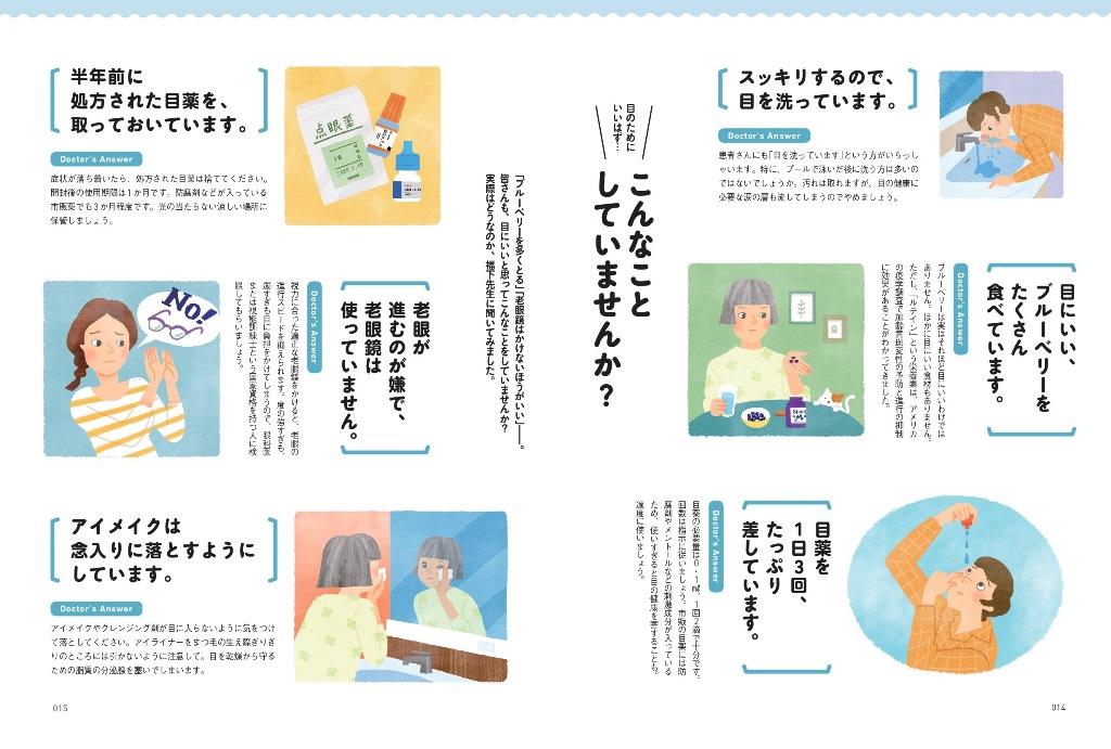 watashi0402_sub2.jpg
