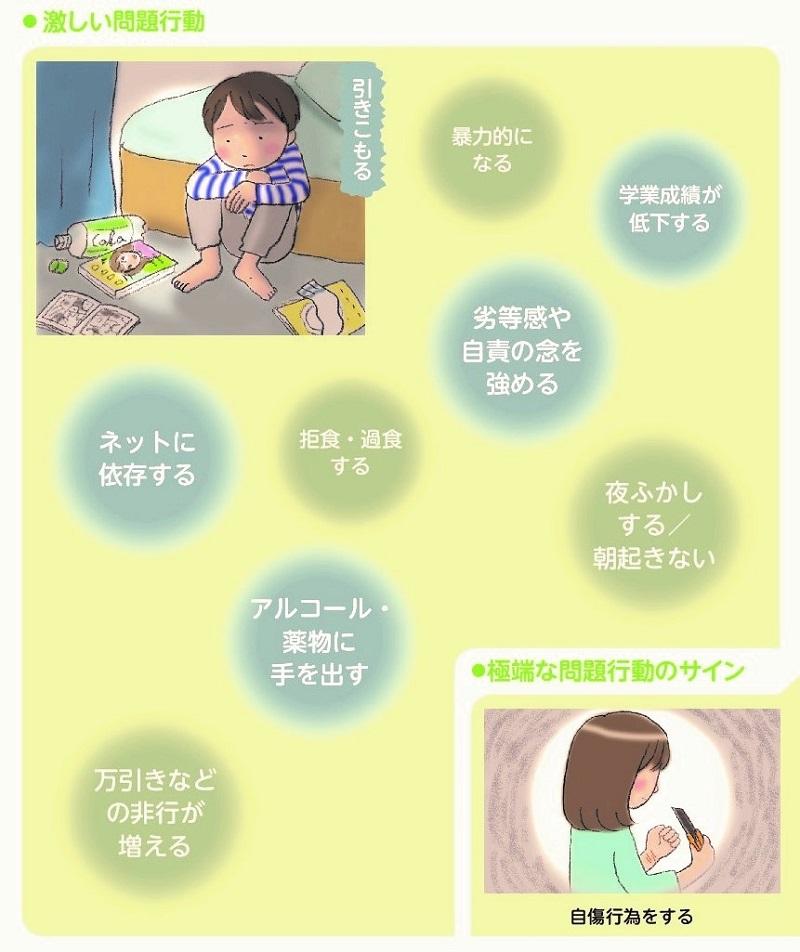 ページ見本2.jpg