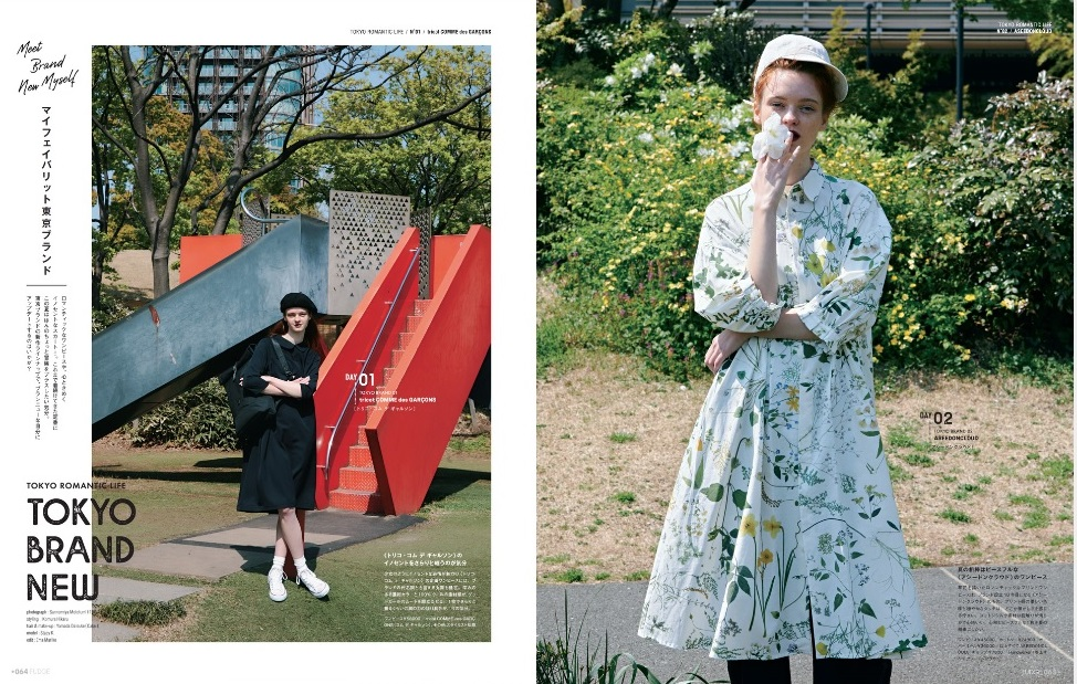 写真は、東京ブランドの新作を紹介するページ/「FUDGE」6月・7月合併号(三栄)より
