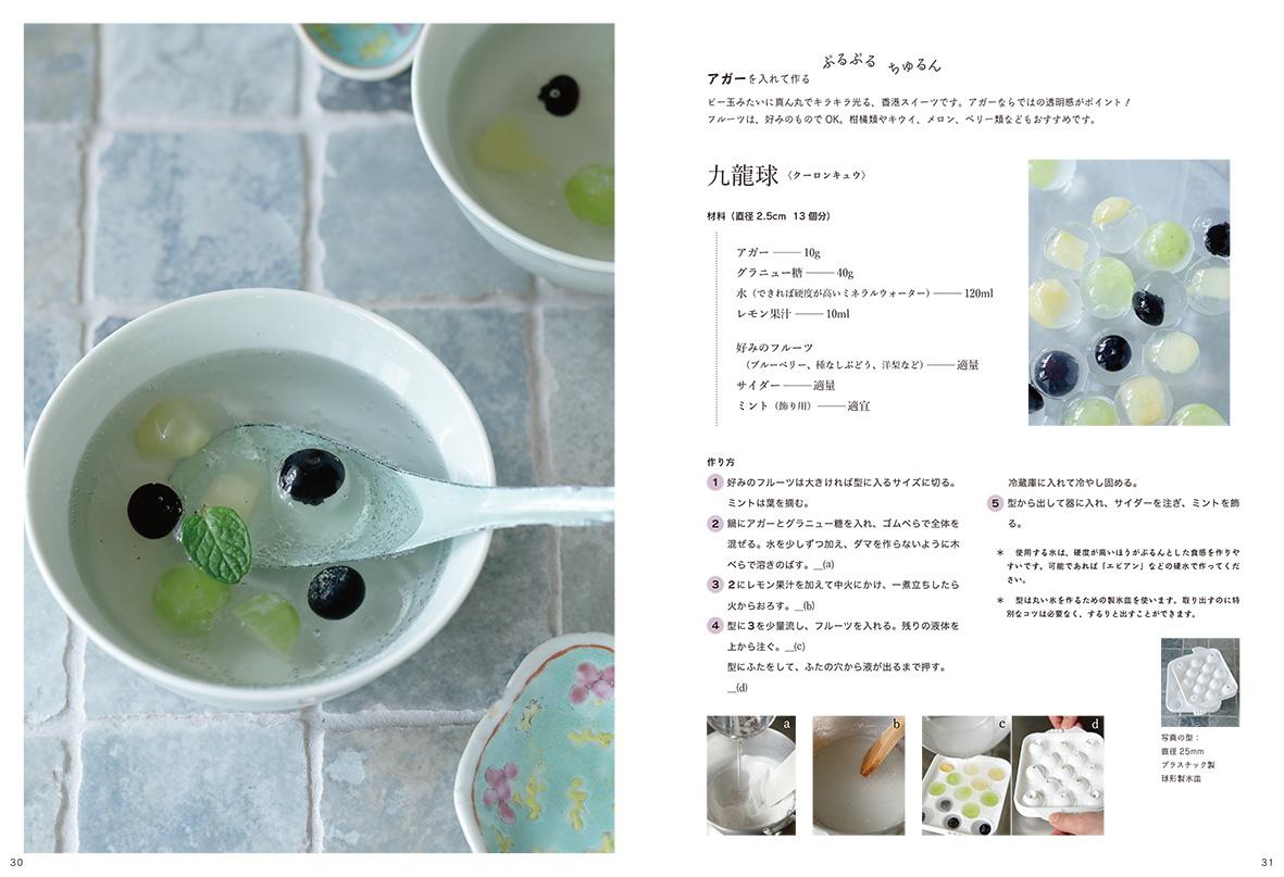 20200515mochimochisub2.jpg