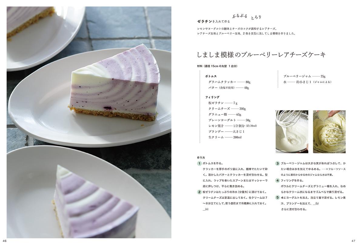 20200515mochimochisub4.jpg