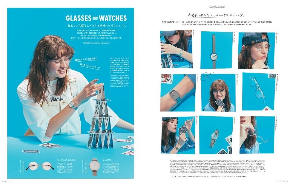 写真は、小物の使い方を紹介するページ/「FUDGE」6月・7月合併号(三栄)より