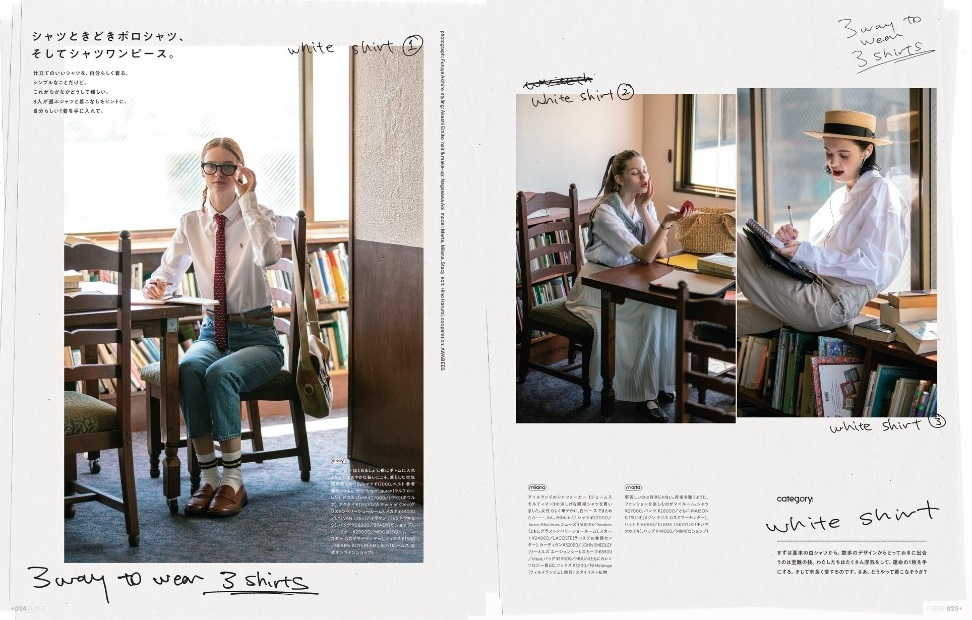 写真は、シャツの着こなし方のページ/「FUDGE」6月・7月合併号(三栄)より