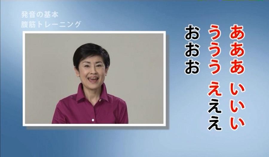 写真は、付属のDVDの1カット/『早口言葉で口腔トレーニング DVD付き』(世界文化社)より