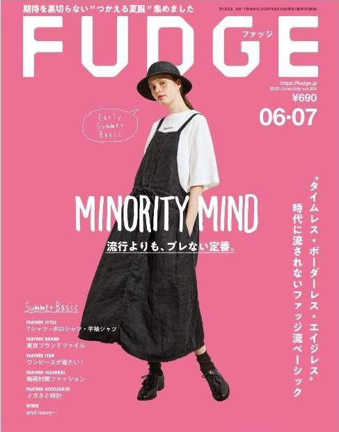 写真は、「FUDGE」6月・7月合併号(三栄)