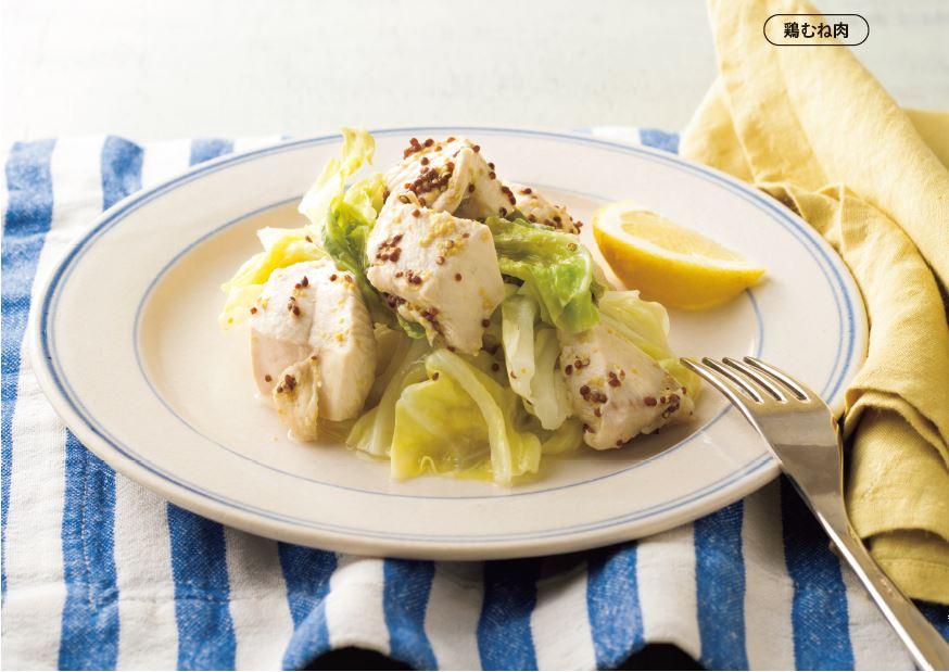 写真は、鶏肉とキャベツの粒マスタード煮(提供:主婦の友社)
