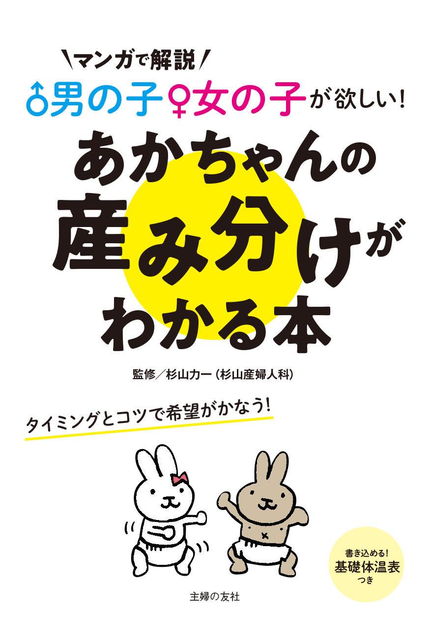 20200630umiwakesub1.jpg