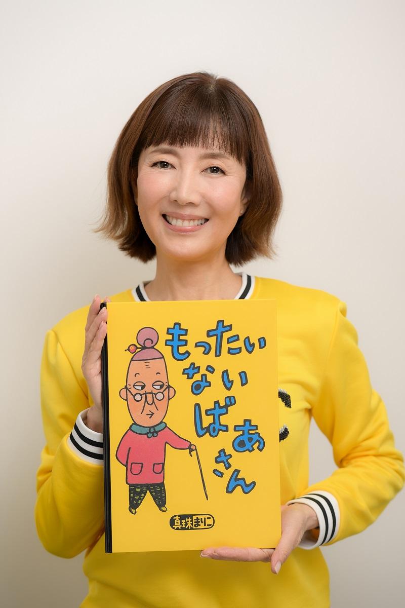 声優・戸田恵子さん