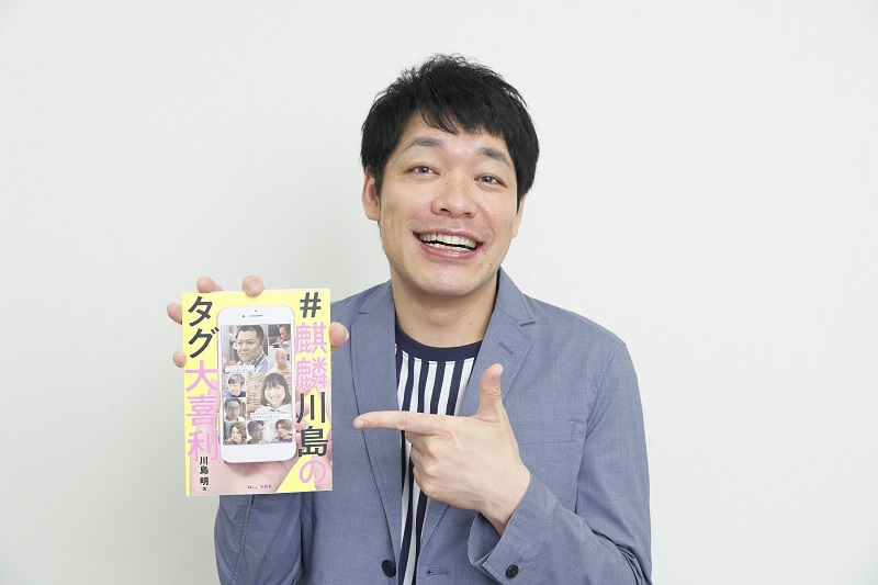 本と本人3.jpg