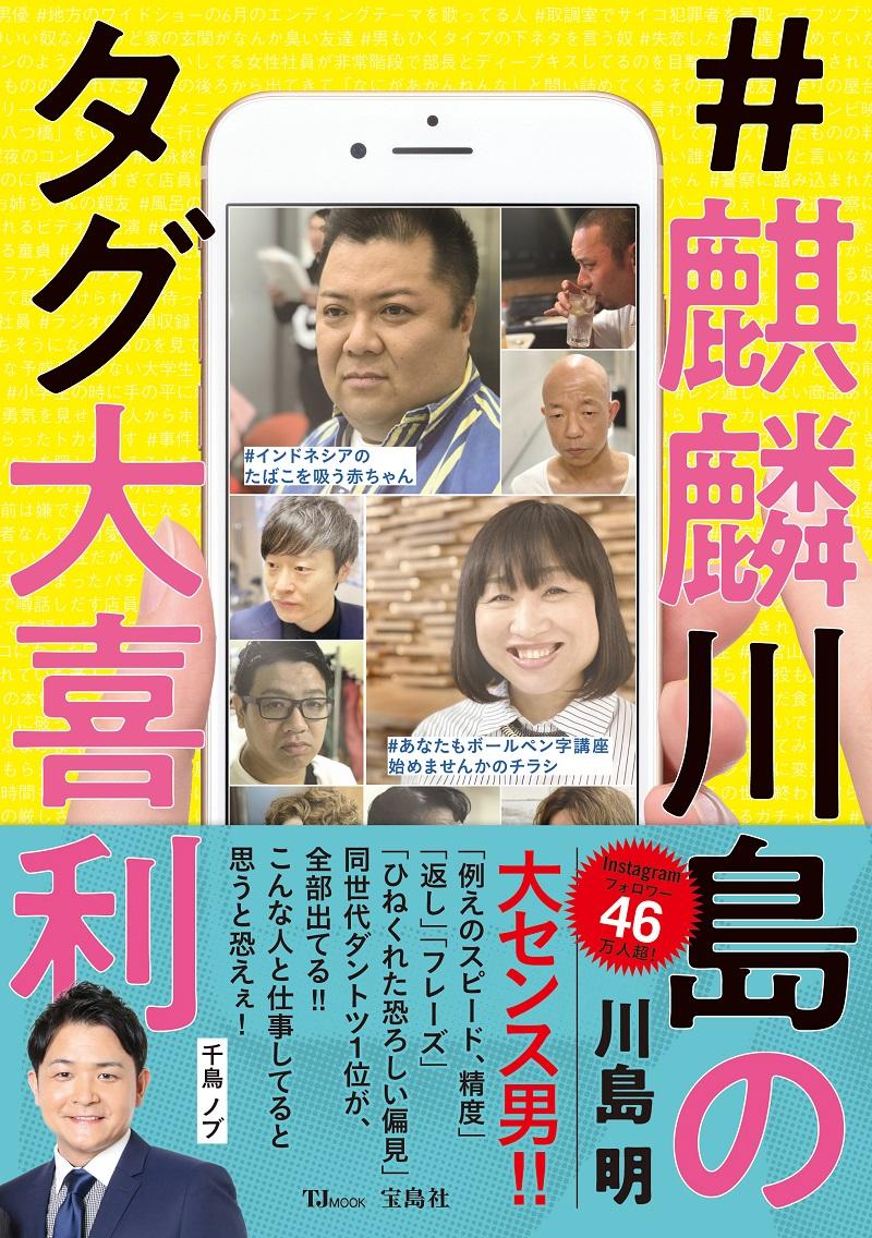 PRダウンロード表紙.jpg