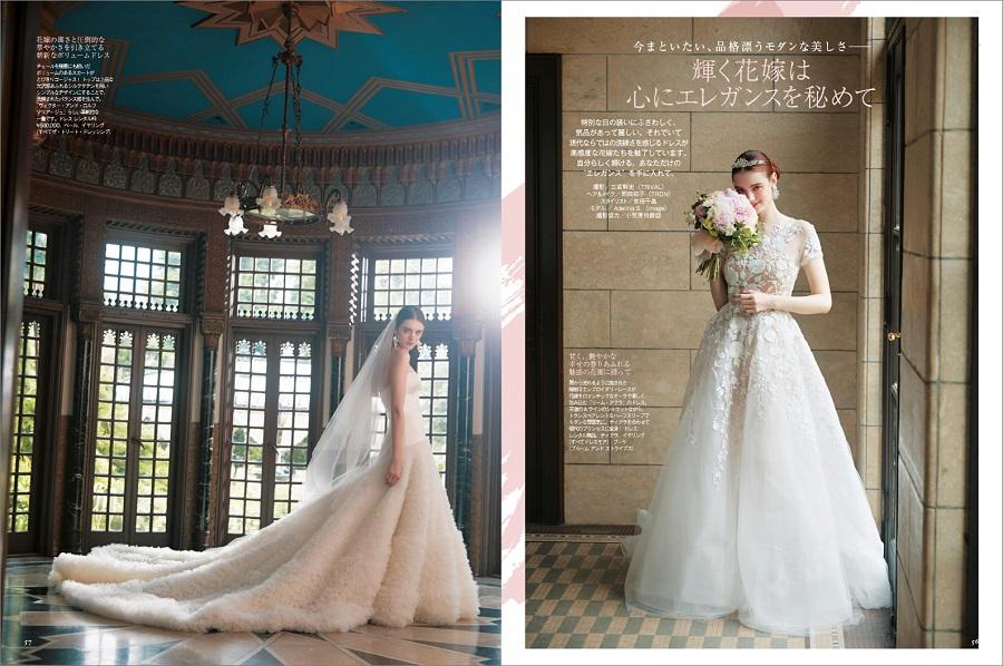 写真は、ウエディングドレスを紹介するページ/「25ansウエディング」2020 Summer号(ハースト婦人画報社)より