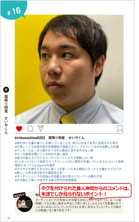 PRダウンロード見本.jpg