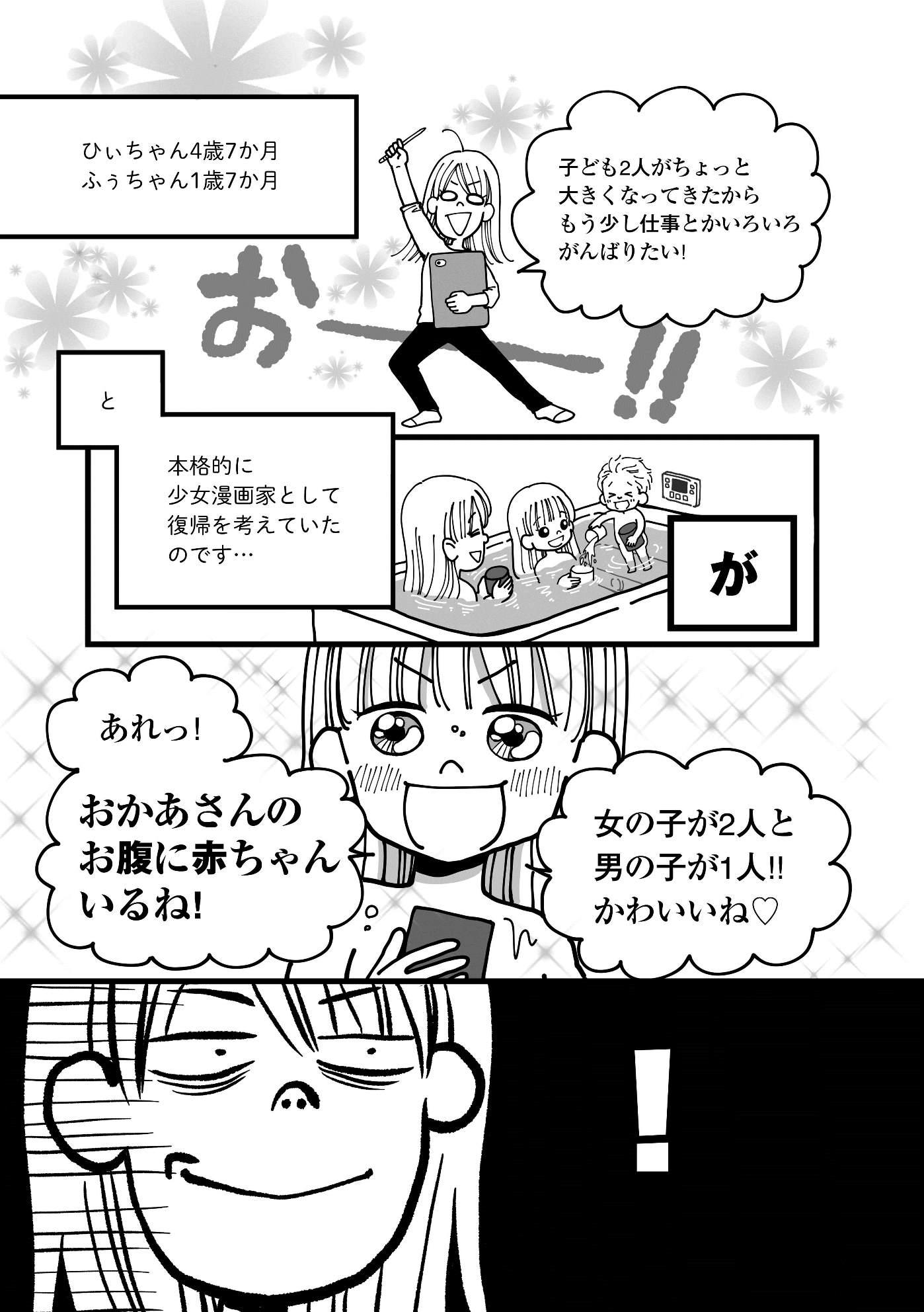 20200720osoranohanashi_sub2.jpg