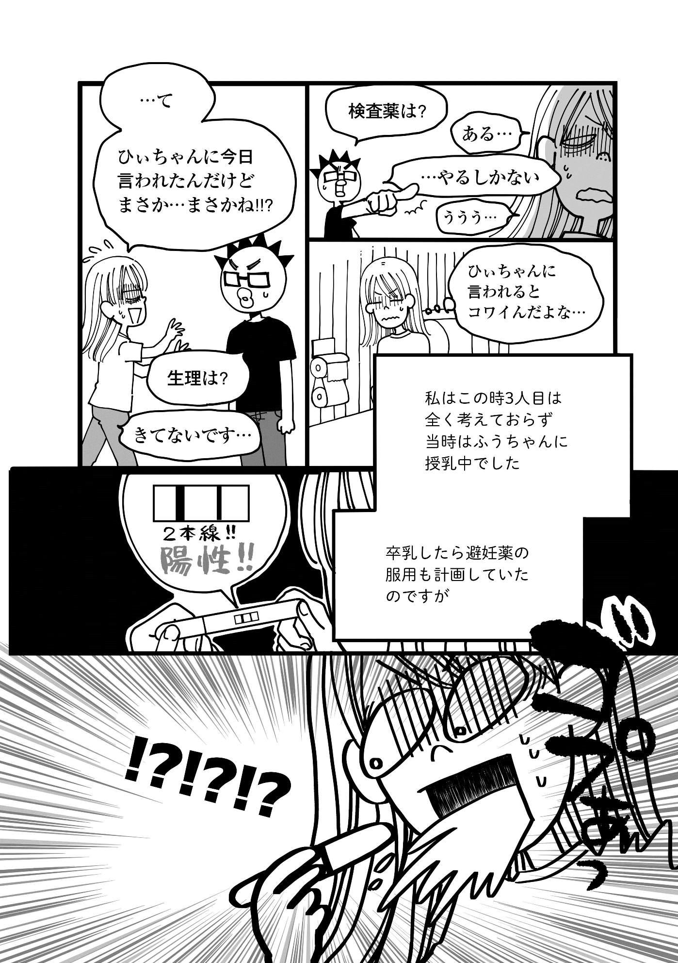 20200720osoranohanashi_sub3.jpg