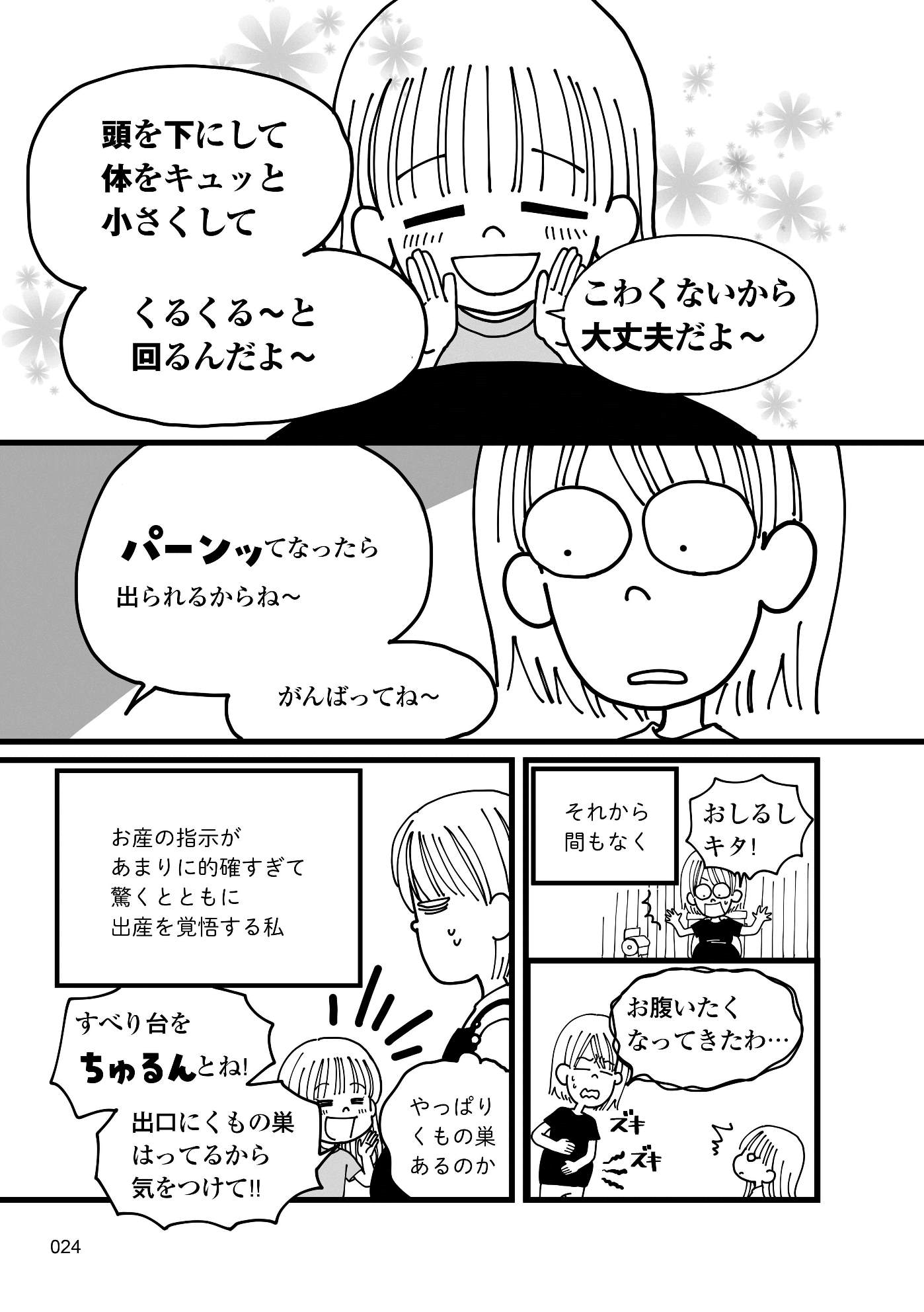 20200720osoranohanashi_sub4.jpg