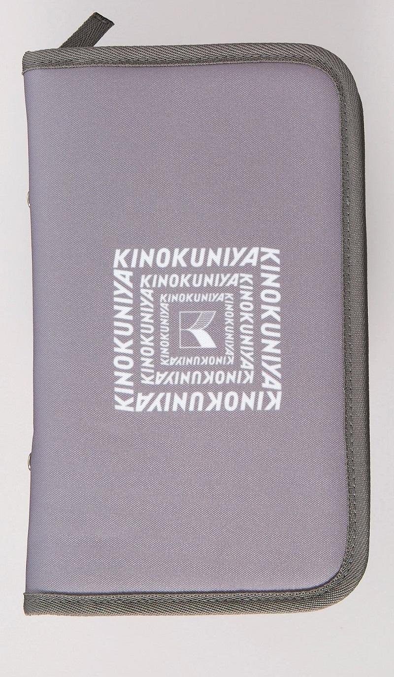画像は、『KINOKUNIYA 暮らし上手のマルチポーチ』(宝島社)の付録より。大人っぽいカラーで使いやすい