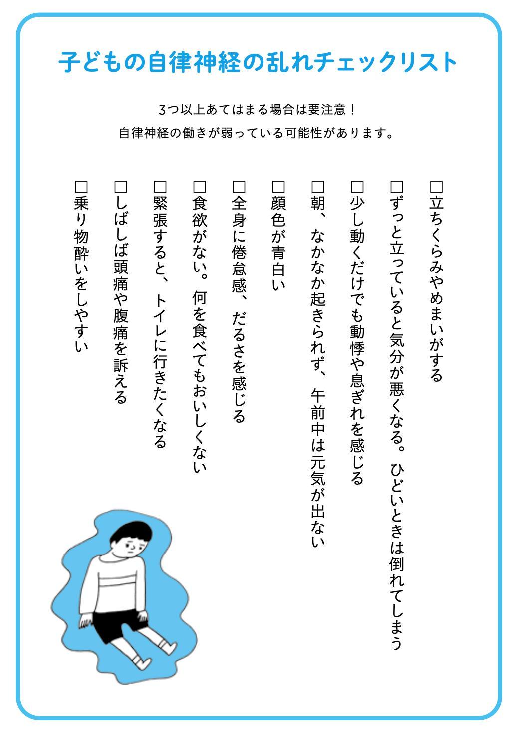 kodomoiikoto_sub1.jpg