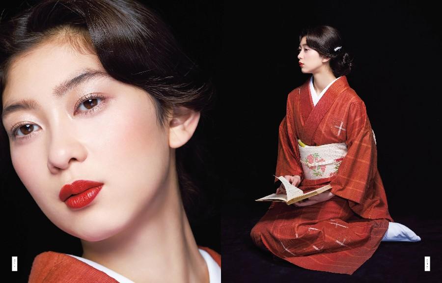 写真は、赤い着物を着た女性/『着物ヘアメイクの視点と技法』(誠文堂新光社)より