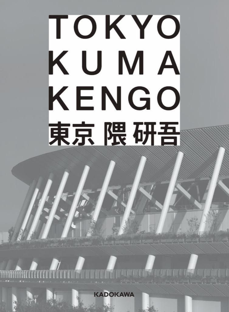 tokyo_20200731sub6.jpg