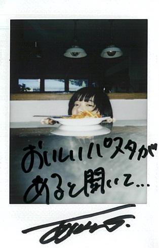 画像は、「TV Bros.2020年10月号 あいみょん特集号」(東京ニュース通信社)より。貴重なサインも見られる