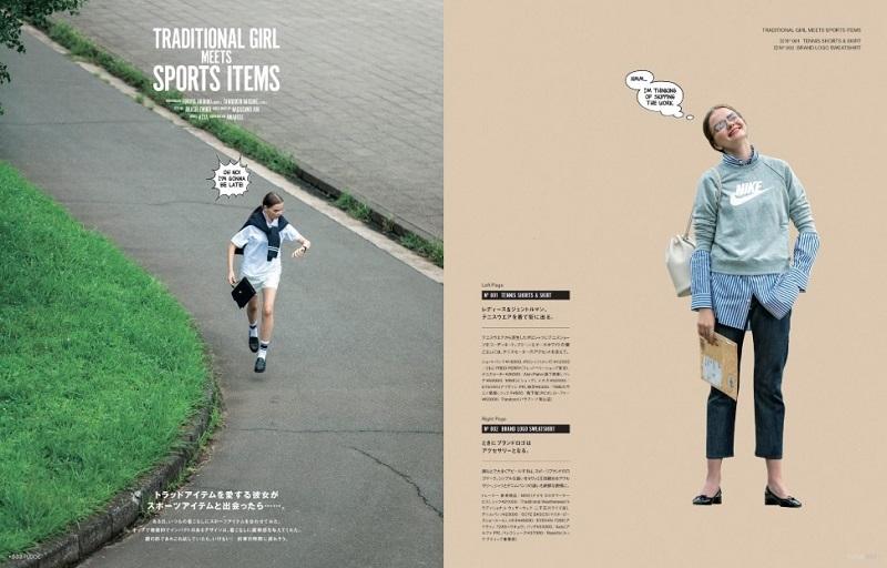 画像は、「FUDGE 2020年9月号」(三栄)より。トラッド×スポーティが新鮮