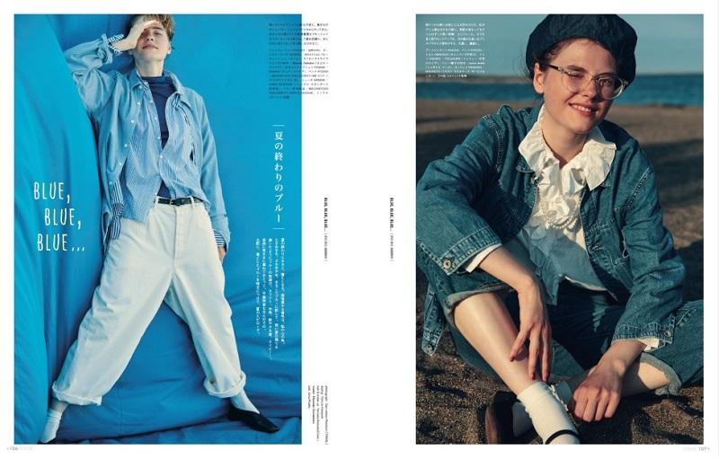 画像は、「FUDGE 2020年9月号」(三栄)より。鮮やかなジーンズで夏を見送りたい