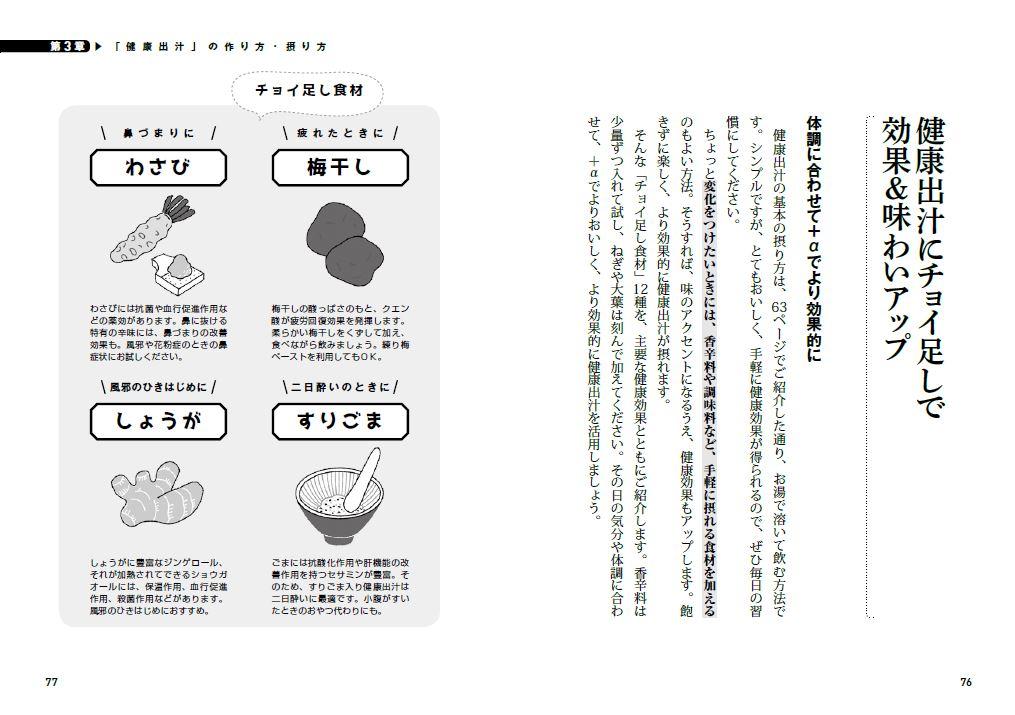 kenkodashi20200803_sub1.jpg