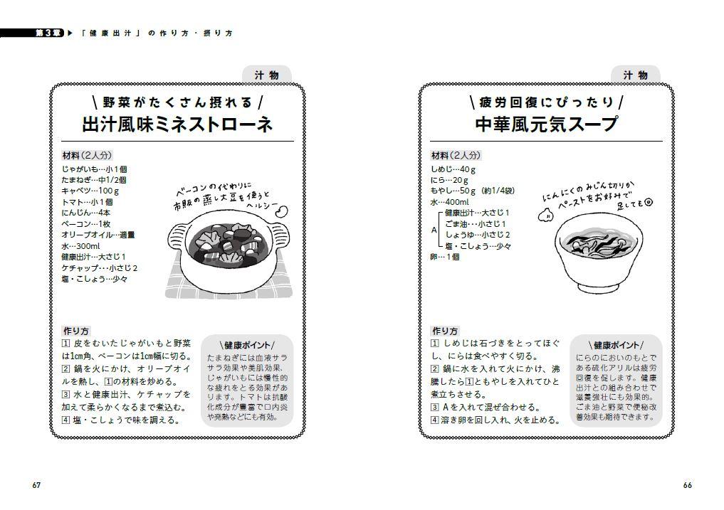 kenkodashi20200803_sub3.jpg