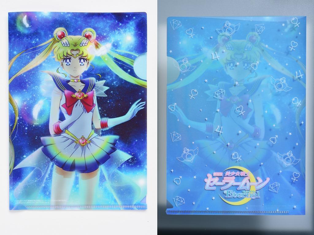 nakayoshi202009_sub6.jpg