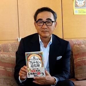 写真は、新作「アルルカンと道化師」について語る池井戸潤さん(撮影:BOOKウォッチ編集部)