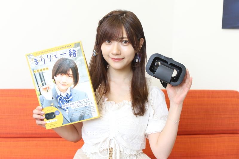 写真は、声優として活躍中の山田麻莉奈さん(撮影:BOOKウォッチ編集部)