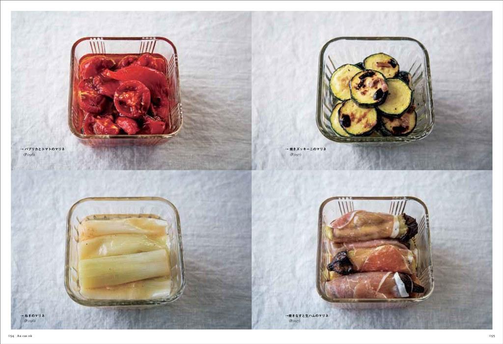 右上から時計回りに、焼きズッキーニのマリネ、焼きナスと生ハムのマリネ、ねぎのマリネ、パプリカとトマトのマリネ