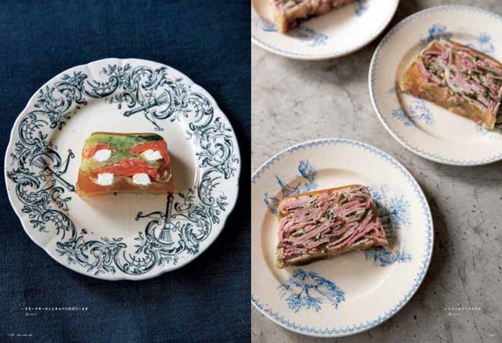 左は、スモークサーモンとキャベツのゼリーよせ。右は、ジャンボン・ペルシエ。画像は、『フランス人が愉しむ3つの前菜。』(誠文堂新光社)より。以下同