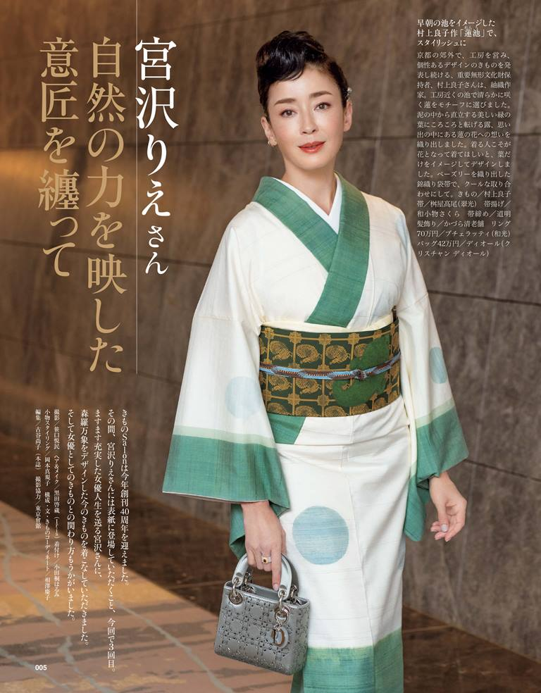 kimono_2020autumnsub3.jpg