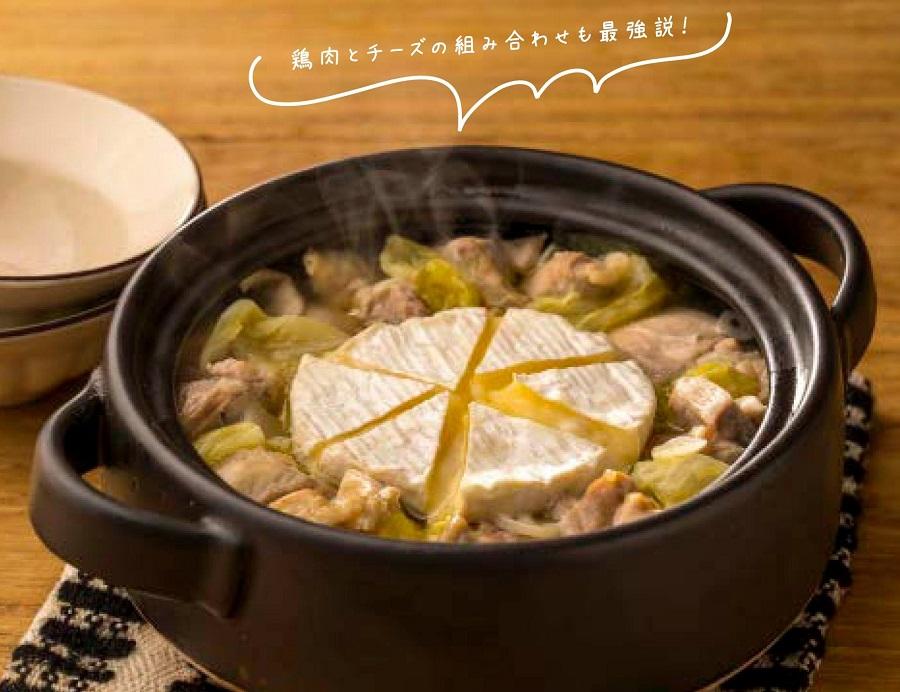 写真は、キャベツと鶏肉のカマンベール鍋(提供:大和書房)