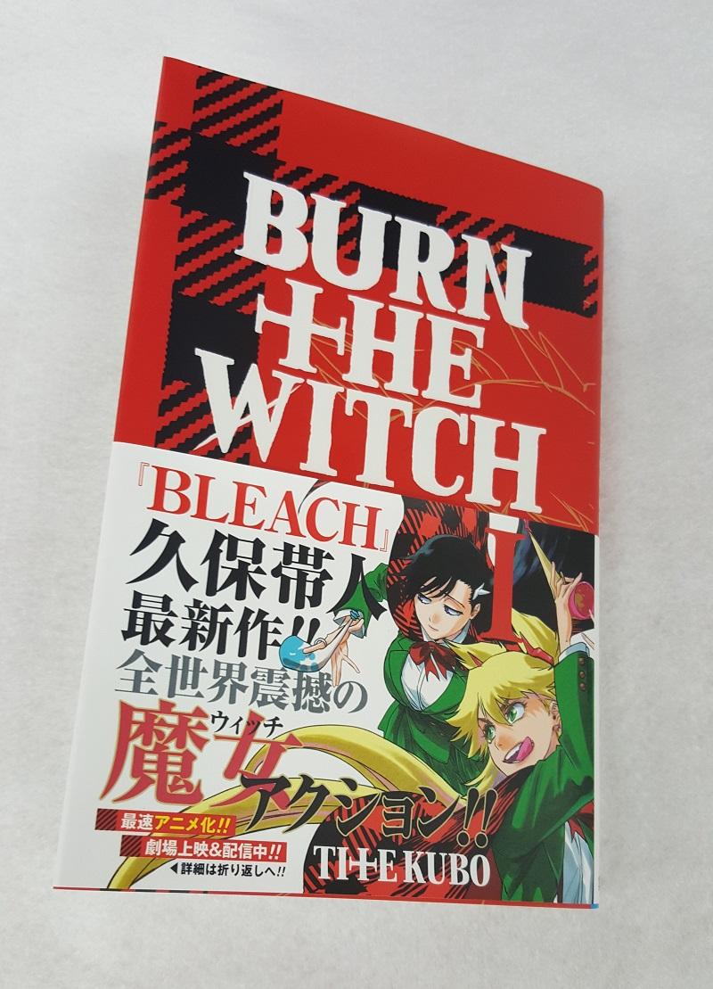 画像は、『BURN THE WITCH』(集英社)第1巻