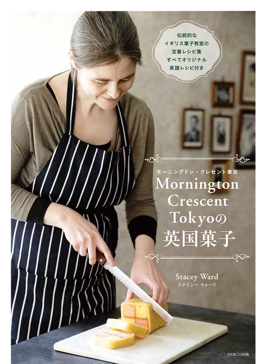 20201022_okashimain.jpg