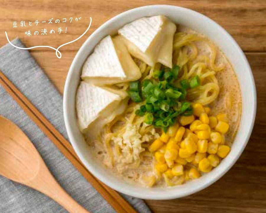 写真は、 カマンベールで味噌ラーメン(提供:大和書房)