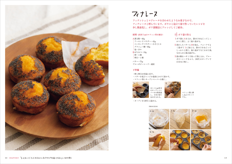 yakigashi_sub4.jpg