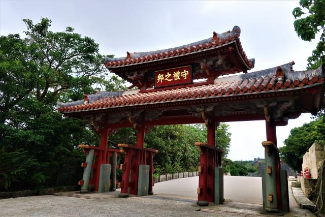 首里城 守礼門