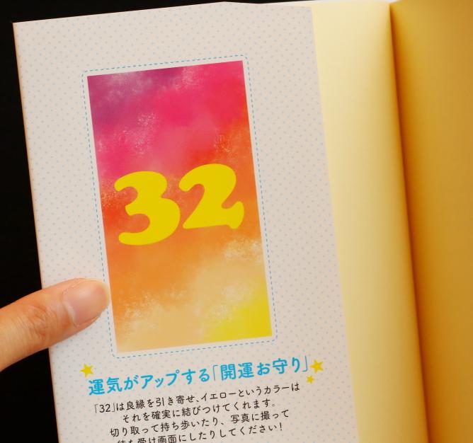 3N2A0043_800.JPG