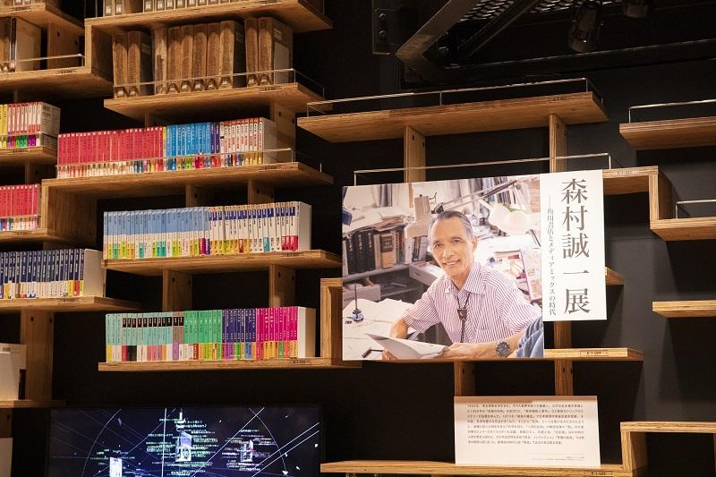 圧巻の蔵書数・約3万冊(C)角川武蔵野ミュージアム
