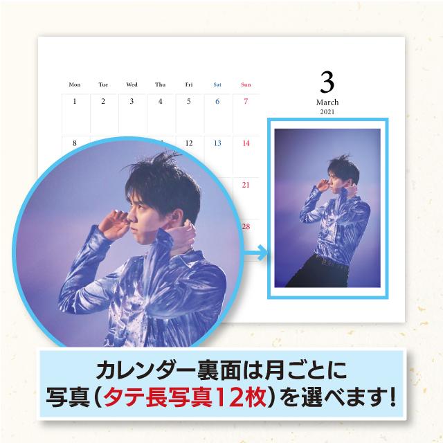 写真は、卓上カレンダーの写真枚数(提供:報知新聞社)