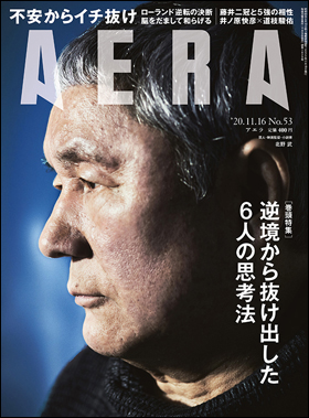 aera1109.jpg