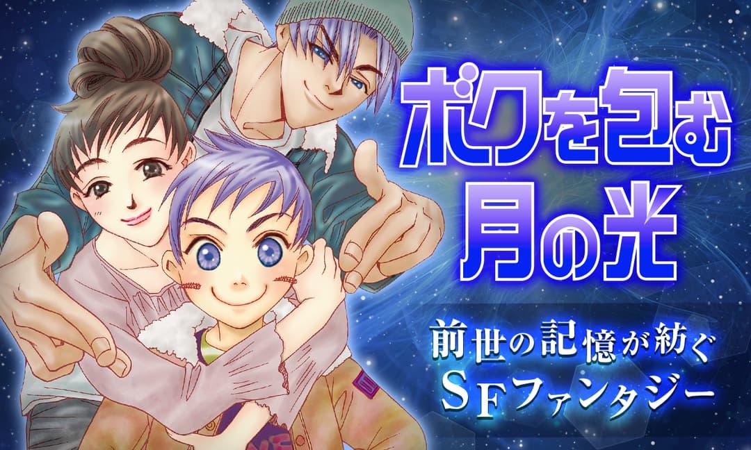 bokutama_sub2.jpg