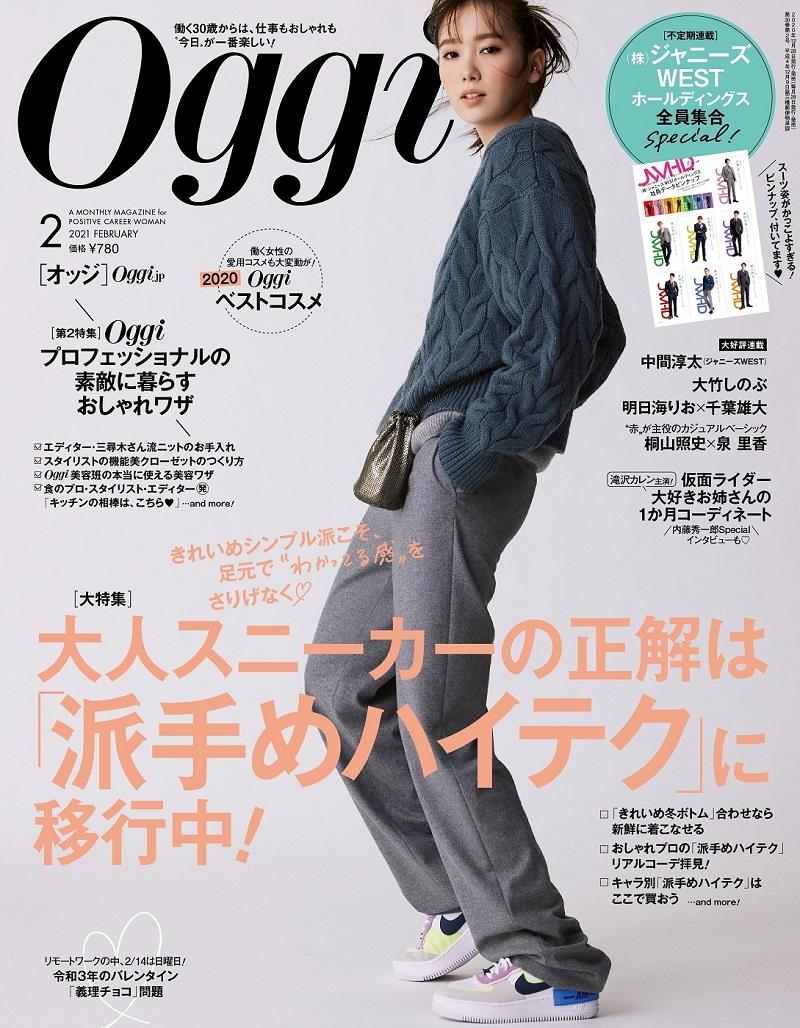 「Oggi」で異色のオタ活特集! 滝沢カレンが仮面ライダーと...